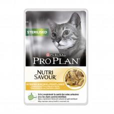 Kap.Pur.PP Cat sterilised kure 85g