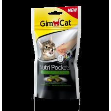 GimCat Nutri Pockets šanta a multivitamínová pasta 60g