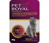 Kap.Pet Royal Cat kure+kurece jatra 80g
