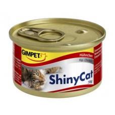 Konz.SHINY CAT kure 70g