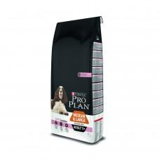 Purina Pro Plan Adult 7+ Sensitive Skin 14kg