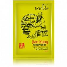 Jian Kang fytonáplast 5 ks
