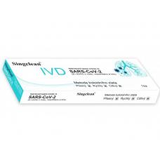 1ks SingClean samoodběrový antigenní test na Covid-19