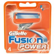 Gillette Fusion Power náhradní hlavice do holicího strojku