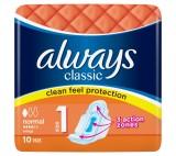 Always Classic Normal Hygienické vložky s křidélky