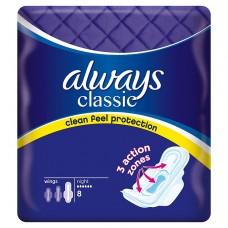 Always Classic Night hygienické vložky