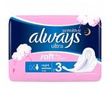 Always Sensitive Ultra night hygienické vložky