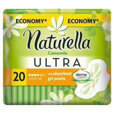 Naturella Camomile Ultra normal hygienické vložky s jemnou vůní