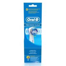 Oral B elektrický zubní kartáček hlava EB20