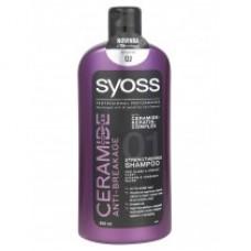 Syoss šampon Ceramide Complex 500ml
